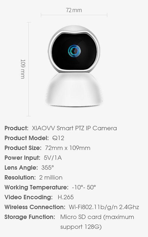 دوربین مداربسته Xiaovv q12